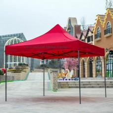 Навес тент палатка шатер 3х3 раздвижной павильон торговый и садовый